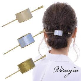 マジェステ 金属 ゴールド かんざし スティック バレッタ 髪留め 髪飾り 結婚式 ヘアアクセサリー シンプル ブランド vi-1146