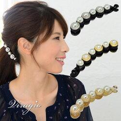 バナナクリップ大大きめパールヘアクリップシンプルヘアアクセサリー髪留め髪飾りブランドvi-1203