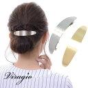 バレッタ ゴールド シルバー 大きめ ヘアアクセサリー 髪留め 髪飾り ヘア シンプル ブランド カジュアル vi-1217