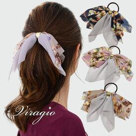 ヘアゴム リボン 大人 スカーフ シフォン ゴールド ヘアアクセサリー 髪留め 髪飾り ゴム シンプル ブランド vi-1281