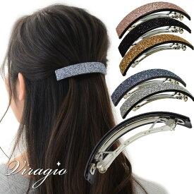 バレッタ ラメ 髪留め 髪飾り 黒 シンプル カジュアル ヘアアクセサリー ヘア ゴールド 結婚式 ブランド vi-1287