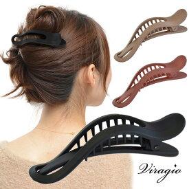 バンスクリップ 大 大きめ 小 ミニ ヘアクリップ シンプル ヘアアクセサリー 髪留め クリップ ブランド vi-1445