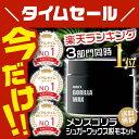 メンズゴリラ シュガーワックススターターキット 200g 1セット 【ブラジリアンワックス】【ワックス脱毛】【ブラジリ…