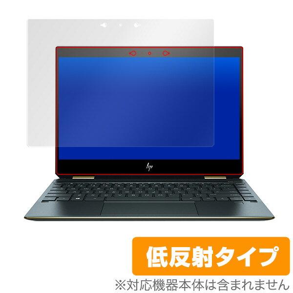 HP Spectre x360 13-ap0000 シリーズ 用 保護 フィルム OverLay Plus for HP Spectre x360 13-ap0000 シリーズ 液晶 保護 アンチグレア 非光沢 低反射