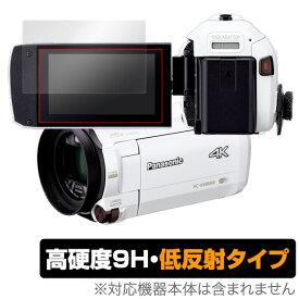 デジタル4Kビデオカメラ 用 保護 フィルム OverLay 9H Plus for Panasonic デジタル4Kビデオカメラ HC-VX992M / HC-VX2M / HC-WX2M / HC-VZX990M / HC-VX990M / HC-WZXF1M / HC-WZX1M / HC-VZX1M / HC-WXF1M