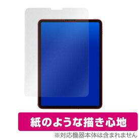 ペーパーライク フィルム iPadPro 11インチ 2020 2018 保護 OverLay Paper for iPad Pro 11インチ (2020 / 2018) 紙に書いているような描き心地 アイパッドプロ 11インチ 2020 2018