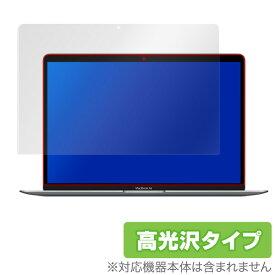 【最大15%OFFクーポン配布中!】MacBook Air 13インチ 2020 2019 2018 保護 フィルム OverLay Brilliant for MacBook Air 13インチ (2020/2019/2018) 液晶保護 指紋がつきにくい 防指紋 高光沢 マックブックエアー ミヤビックス