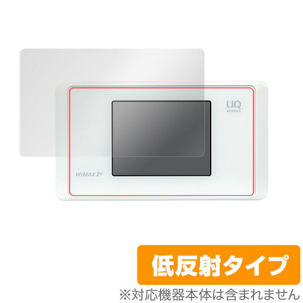 UQ WiMAX Speed Wi-Fi NEXT WX05 用 保護 フィルム OverLay Plus for UQ WiMAX Speed Wi-Fi NEXT WX05 【送料無料】 液晶 保護 アンチグレア 非光沢 低反射