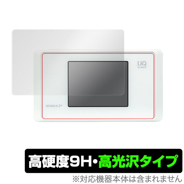 UQ WiMAX Speed Wi-Fi NEXT WX05 用 保護 フィルム OverLay 9H Brilliant for UQ WiMAX Speed Wi-Fi NEXT WX05 【送料無料】 9H 9H高硬度で透明感が美しい高光沢タイプ