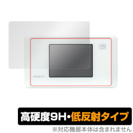 UQ WiMAX Speed Wi-Fi NEXT WX05 用 保護 フィルム OverLay 9H Plus for UQ WiMAX Speed Wi-Fi NEXT WX05 【送料無料】 低反射 9H高硬度 蛍光灯や太陽光の映りこみを低減