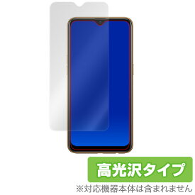 Oppo AX7 用 保護 フィルム OverLay Brilliant for Oppo AX7 【送料無料】 液晶 保護 指紋がつきにくい 防指紋 高光沢