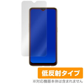 Oppo AX7 用 保護 フィルム OverLay Plus for Oppo AX7 【送料無料】 液晶 保護 アンチグレア 非光沢 低反射