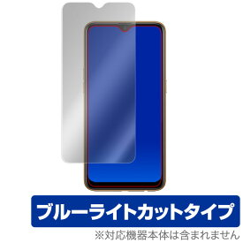 Oppo AX7 用 保護 フィルム OverLay Eye Protector for Oppo AX7 【送料無料】 液晶 保護 目にやさしい ブルーライト カット