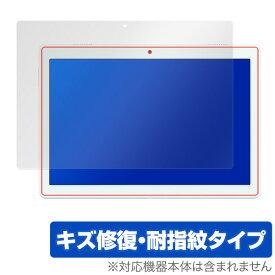 LAVIE Tab E 10.1型ワイド PC-TE410JAW 用 保護 フィルム OverLay Magic for LAVIE Tab E 10.1型ワイド PC-TE410JAW 液晶 保護 フィルム シート シール フィルター キズ修復 耐指紋 防指紋 コーティング