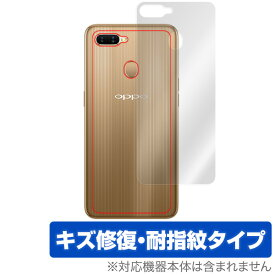 Oppo AX7 用 背面 保護フィルム OverLay Magic for Oppo AX7 背面用保護シート 【送料無料】 背面 保護 コーティング