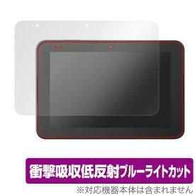スマイルタブレット3R / スマイルタブレット3 保護 フィルム OverLay Absorber for スマイルタブレット3R / スマイルタブレット3 衝撃吸収 低反射 ブルーライトカット アブソーバー 抗菌 ミヤビックス