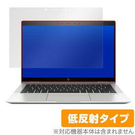 HP EliteBook x360 1030 G3 用 保護 フィルム OverLay Plus for HP EliteBook x360 1030 G3 液晶 保護 アンチグレア 非光沢 低反射