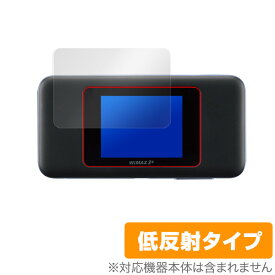 【15%OFFクーポン配布中】Speed Wi-Fi NEXT W06 保護フィルム OverLay Plus for Speed Wi-Fi NEXT W06 液晶 保護 アンチグレア 非光沢 低反射