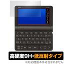 CASIO 電子辞書 Ex-word (エクスワード) XD-SRシリーズ 用 保護 フィルムOverLay 9H Plus for CASIO 電子辞書 Ex-word…