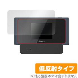 【最大1000円OFFクーポン配布中】 Wi-Fi STATION HW01L 保護フィルム OverLay Plus for Wi-Fi STATION HW-01L 液晶 保護 アンチグレア 低反射 非光沢 防指紋
