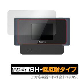 【最大1000円OFFクーポン配布中】 Wi-Fi STATION HW01L 保護フィルム OverLay 9H Plus for Wi-Fi STATION HW-01L 低反射 9H 高硬度 映りこみを低減する低反射タイプ