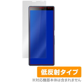 Xperia 10 Plus 用 保護 フィルム OverLay Plus for Xperia10 Plus 液晶 保護 アンチグレア 低反射 非光沢 防指紋 エクスペリア テン プラス