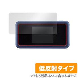【最大1000円OFFクーポン配布中】 Pocket WiFi 801HW 保護フィルム OverLay Plus for PocketWiFi 801HW 液晶 保護 アンチグレア 低反射 非光沢 防指紋 ポケットワイファイ