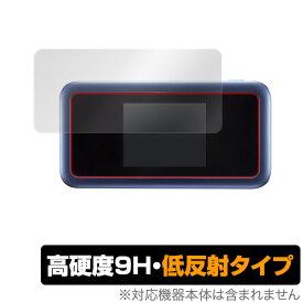 【最大1000円OFFクーポン配布中】 Pocket WiFi 801HW 保護フィルム OverLay 9H Plus for Pocket WiFi 801HW 低反射 9H 高硬度 映りこみを低減する低反射タイプ ポケットワイファイ