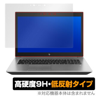 HPZBook17G5MobileWorkstation用保護フィルムOverLay9HPlusforHPZBook17G5MobileWorkstation低反射9H高硬度映りこみ低減低反射タイプ