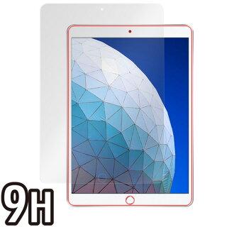iPadAir(第3世代)用保護フィルムOverLay9HBrilliantforiPadAir(第3世代)【送料無料】9H高硬度高光沢タイプアイパッドエアー3
