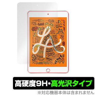 iPadmini(第5世代)用保護フィルムOverLay9HBrilliantforiPadmini第5世代9H高硬度で透明感が美しい高光沢タイプiPadmini52018