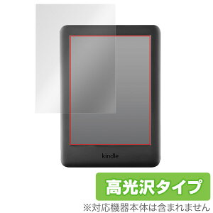 Kindle 10th 2019 保護フィルム OverLay Brilliant for Kindle 電子書籍リーダー 第10世代 (2019年) 液晶 保護 防指紋 高光沢 キンドル 10 2019 タブレット フィルム