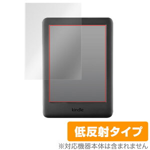 Kindle 10th 2019 保護フィルム OverLay Plus for Kindle 電子書籍リーダー 第10世代 (2019年) 液晶 保護 アンチグレア 低反射 防指紋 キンドル 10 2019 タブレット フィルム