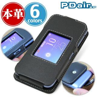 SpeedWi-FiNEXTW06用PDAIRレザーケースforSpeedWi-FiNEXTW06サッと簡単に収納可能なスリーブタイプスピードワイファイネクストダブルゼロロク