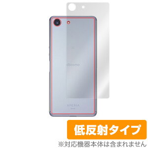 【15%OFFクーポン配布中】Xperia Ace SO-02L 用 背面 保護 フィルム OverLay Plus for Xperia Ace SO02L 背面 保護 低反射 エクスペリア エース SO02L スマホフィルム おすすめ