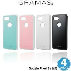 "GRAMAS COLORS ""Glassty"" Glass Hybrid Shell Case for Google Pixel 3a 2019 グーグル ピクセル スリーエー用 グラマスカラーズ グラスティ ガラスハイブリッド"