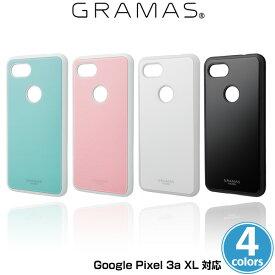 "GRAMAS COLORS ""Glassty"" Glass Hybrid Shell Case for Google Pixel 3a XL 2019 グーグル ピクセル スリーエー エックスエル 用 グラマスカラーズ グラスティ"