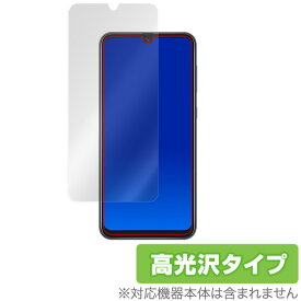 GalaxyA30 用 保護 フィルム OverLay Brilliant for Galaxy A30 SCV43 液晶保護 指紋がつきにくい 防指紋 高光沢 au Samsung サムスン ギャラクシー A30