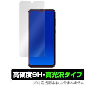 GalaxyA30 保護フィルム OverLay 9H Brilliant for Galaxy A30 SCV43 9H高硬度で透明感が美しい高光沢タイプ au Samsung サムスン ギャラクシー A30 スマホフィルム おすすめ