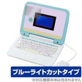 すみっこ ぐらし パソコン アダプター