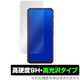 ZenFone 6 ZS630KL 保護フィルム OverLay 9H Brilliant for ASUS ZenFone 6 ZS630KL 9H 高硬度で透明感が美しい高光沢タイプ エイスース ゼンフォン 6 ZS630KL