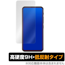 ZenFone 6 ZS630KL 保護フィルム OverLay 9H Plus for ASUS ZenFone 6 ZS630KL 低反射 9H 高硬度 映りこみを低減する低反射タイプ エイスース ゼンフォン 6 ZS630KL