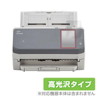 富士通イメージスキャナーfi-7300NX用保護フィルムOverLayBrilliantforFUJITSUImageScannerfi-7300NX(FI-7300NX)指紋がつきにくい防指紋高光沢
