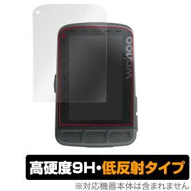 ワフー ELEMNTROAM 用 保護 フィルム OverLay 9H Plus for Wahoo ELEMNT ROAM 9H 高硬度 映りこみを低減する低反射タイプ WFCC4 エレメントローム GPSサイコン