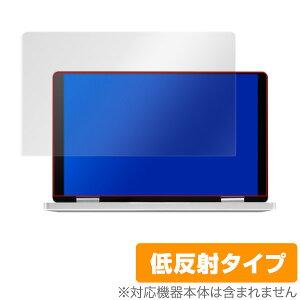 OneNetbook OneMix3S / OneMix3 用 保護 フィルム OverLay Plus for One-Netbook OneMix 3S / OneMix 3 液晶 保護 アンチグレア 低反射 非光沢 防指紋