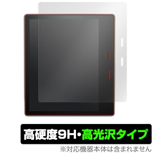 Kindle Oasis (9th/10th) 保護フィルム OverLay 9H Brilliant for Kindle Oasis (2017/2019 第9世代/第10世代) 9H 高硬度で透明感が美しい高光沢タイプ キンドルオアシス 2017 2019 タブレット フィルム