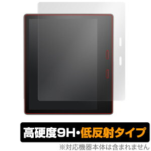Kindle Oasis (9th/10th) 保護フィルム OverLay 9H Plus for Kindle Oasis (2017/2019 第9世代/第10世代) 低反射 9H 高硬度 映りこみを低減する低反射タイプ キンドルオアシス 2017 2019 タブレット フィルム