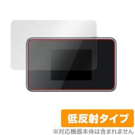 【最大1000円OFFクーポン配布中】 Pocket WiFi 803ZT / 802ZT 保護フィルム OverLay Plus for Pocket WiFi 803ZT / 802ZT 液晶 保護 アンチグレア 低反射 非光沢 防指紋 ポケットワイファイ 803ZT 802ZT