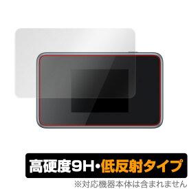 【最大1000円OFFクーポン配布中】 Pocket WiFi 803ZT / 802ZT 保護フィルム OverLay 9H Plus for Pocket WiFi 803ZT / 802ZT 低反射 9H 高硬度 映りこみを低減する低反射タイプ ポケットワイファイ 803ZT 802ZT
