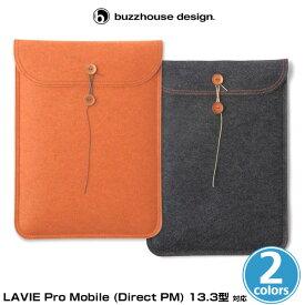 LAVIE Direct PM 用 フェルトケース ハンドメイドフェルトケース for LAVIE Pro Mobile (Direct PM) 13.3型 バズハウスデザイン 薄い 軽い メイドインジャパン nec ラヴィプロモデル